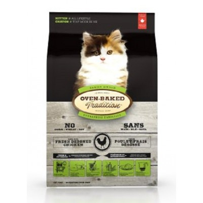 Oven-Baked Chaton Poulet 2.5 lb