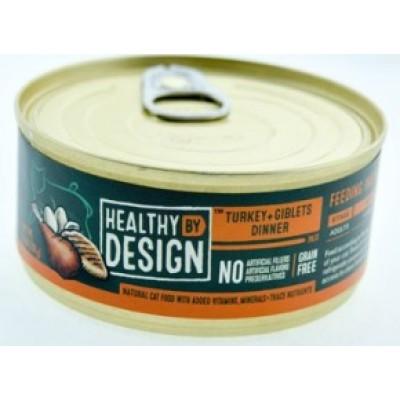 Healthy by Design Dinde 156 g