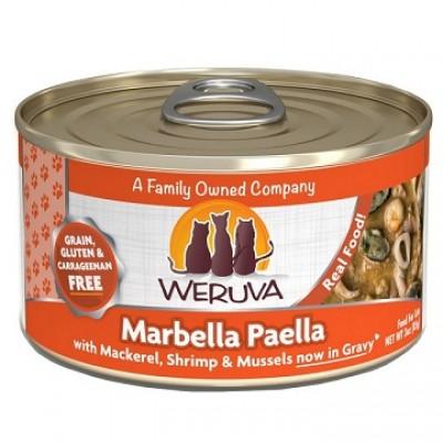 Conserve Weruva Marbella Paella 3 oz
