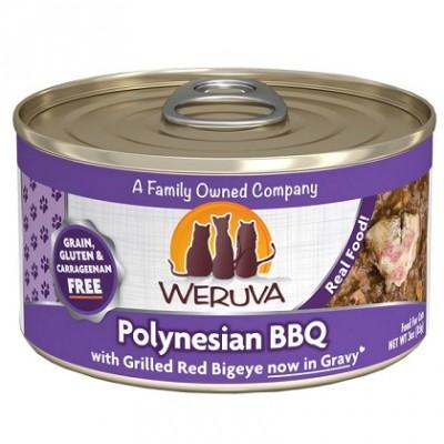 Conserve Weruva Polynesian BBQ 3 oz