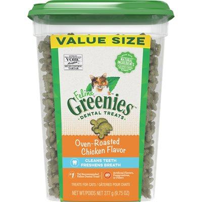 Féline Greenies Dentaire poulet 277 g (VALUE)